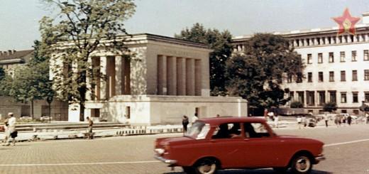 The Georgi Dimitrov Mausoleum