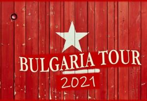 Bulgaria communism tour 2021