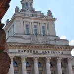Sofia communism tour