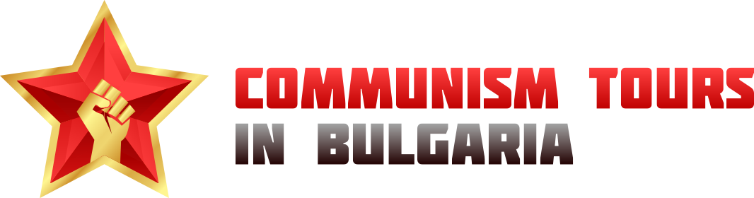 Communism tours in Bulgaria