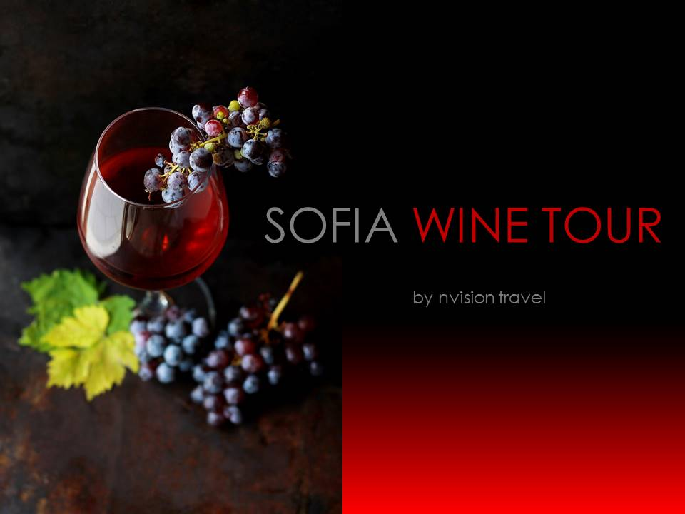 Sofia wine tour